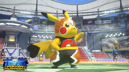 And the Luchador Pikachu is the best character in the game. Who knew?